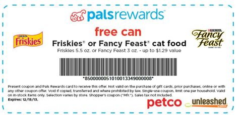 dog food coupons for petco petco dog food coupons 2018 coupon code for compact