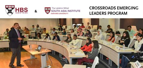Harvard Dubai Mba by Harvard South Asia Institute Crossroads