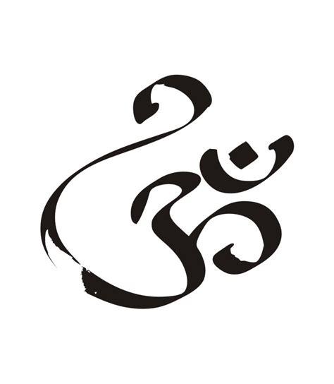 logopond logo brand amp identity inspiration om