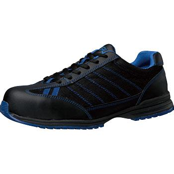 Safety Shoes Midori Wpa 110 ultra light sneakers wpt 110 midori anzen hook and loop