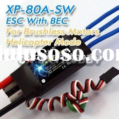rc sw boat electric rc esc brushless rc esc brushless manufacturers in
