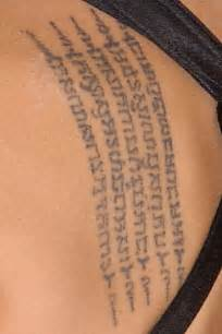angelina jolie hebrew tattoo on left back shoulder