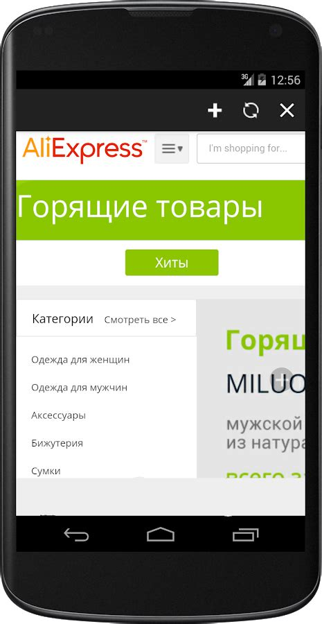 aliexpress tracking track aliexpress in russia android apps on google play