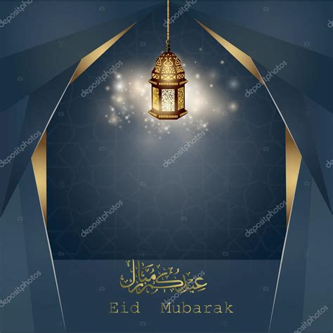 eid mubarak card template islamic vector design eid mubarak greeting card template