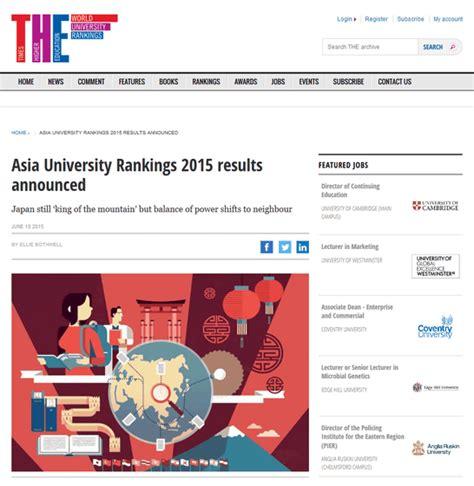 Mba Asia Ranking 2015 by アジアで最も優れた大学は アジアの大学ランキングが発表 日本からは19校がランクイン Gigazine