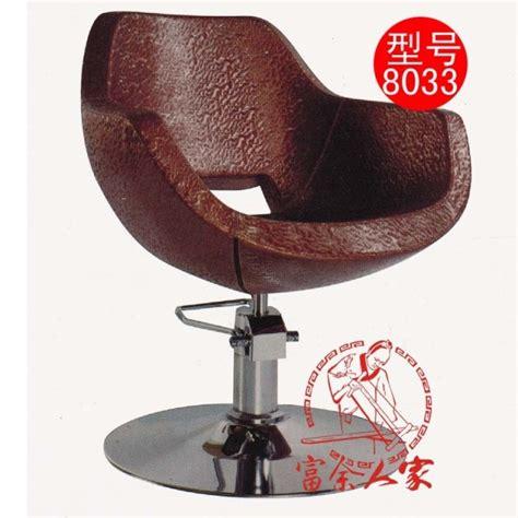 Cheap Salon Chair by Get Cheap Salon Chairs For Sale Aliexpress