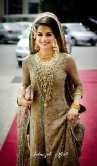 Bridal jewelry pakistani and bridal on pinterest