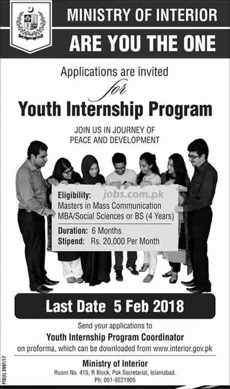 Entry Level Mba Internships Houston 2018 by Youth Internship Program 2018 By Ministry Of Interior Last