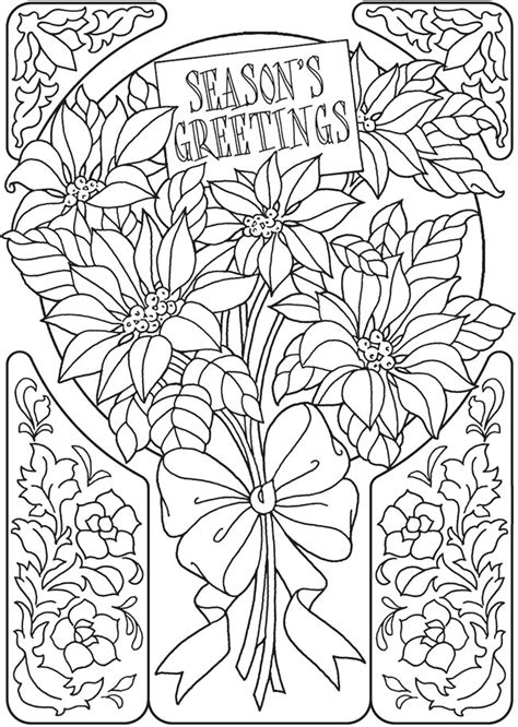 old fashion christmas coloring pages for adults old best
