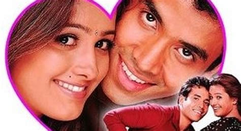 film india yeh dil yeh dil 2003 movie