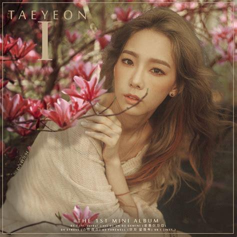Pre Order Taeyeon Winter Album This taeyeon the 1st mini album i by diyeah9tee4 on deviantart