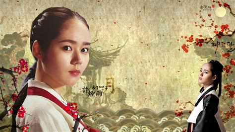 The Moon That Embraces beautiful the moon embracing the sun fanmade wallpapers drama