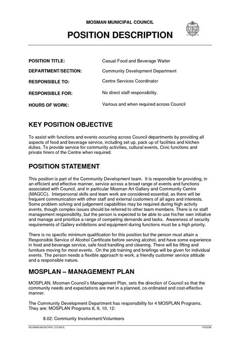 waiter description 8 sle resume waitress description