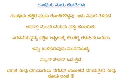 design meaning in kannada sms store kannada sms messages auto design tech