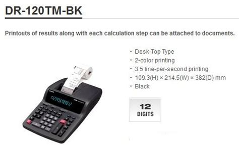Kalkulator Casio Printing Dr 140tm jual casio printing calculator dr 120tm gembira electronik