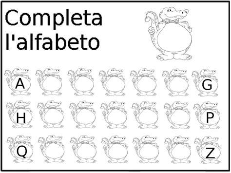 schede lettere alfabeto scheda didattica completa l alfabeto