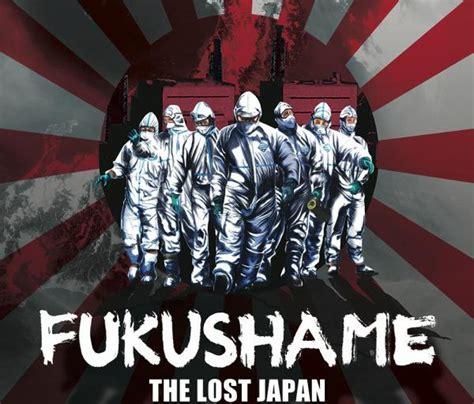 the lost trailer ita fukushame the lost japan trailer e immagini in esclusiva