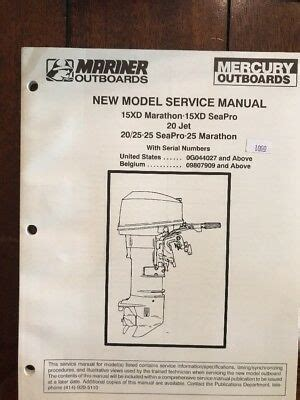 Mercury Mariner Outboards New Model Service Manual 15xd