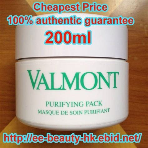 Valmont Purifying Pack 50ml 1 7oz 29 best valmont 100 authentic guarantee images on
