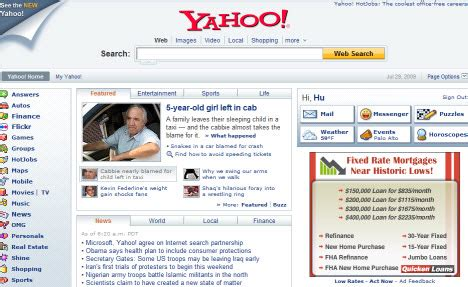 Yahho Search Will Be Yahoo S Search Ubergizmo