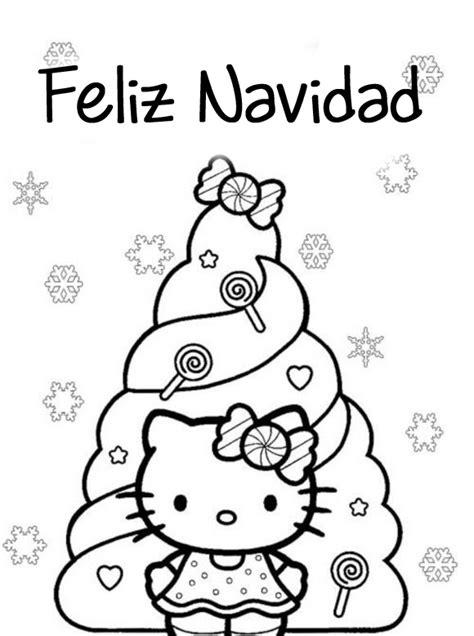 imagenes que digan diciembre dibujos de feliz navidad para colorear e imprimir