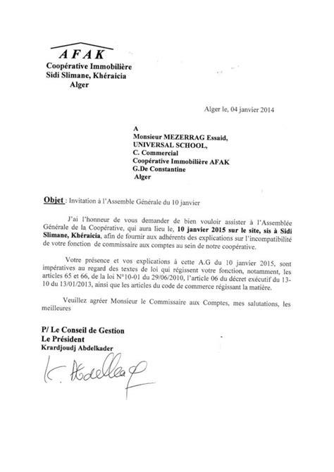 lettre 224 l attention de mr azouaou maitre merabet du 04