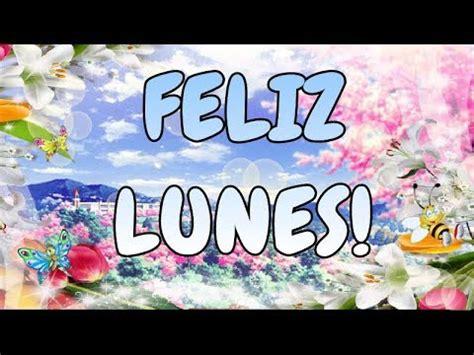 imagen de lunes navideño buenos dias feliz lunes youtube