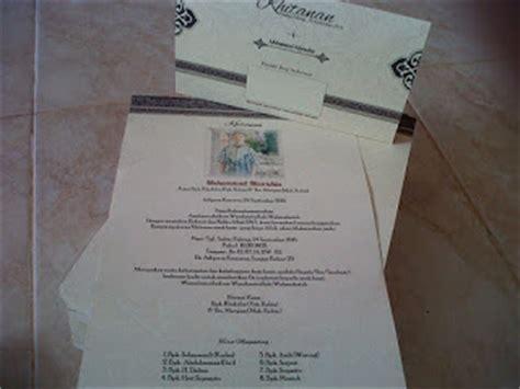Cetak Undangan Pernikahan Dan Khitanan Atau Sunatan 88166 contoh desain blanko undangan khitanan dan pernikahan erba 88166 unik versi coreldraw kumpulan