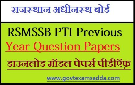 rsmssb pti previous year question papers rajasthanrpsc pti grade iii model papers