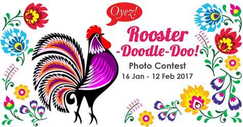 doodle doo theme rooster doodle doo photo contest 2017 oyez books store