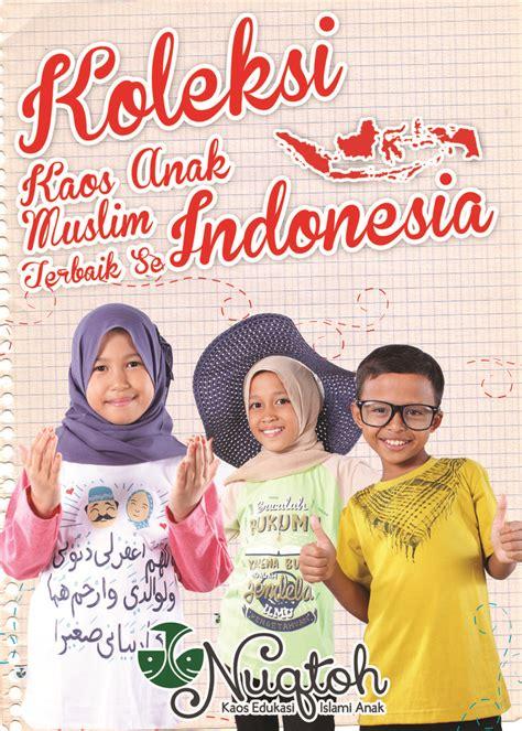 film anak islam terbaru 2014 17 best images about www babyzenia com model baju muslim