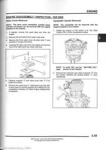 2013 2014 polaris rzr 570 service manual repairmanual