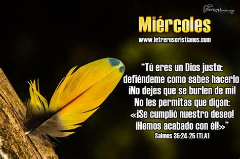 imagenes salmo 35 mi 233 rcoles salmos 35 24 25 tla 171 letreros cristianos com