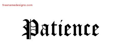 patience tattoo designs patience archives free name designs