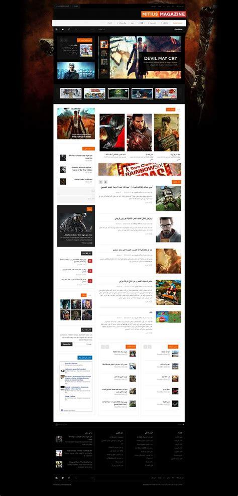joomla template language 13 best rtl joomla 3 0 templates images on pinterest