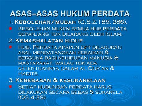 Asas Asas Hukum Adatprofbushar Muhammad asas hukum islam