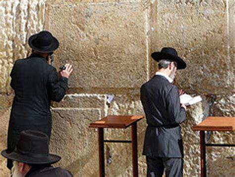 imagenes de la familia judia el juda 205 smo