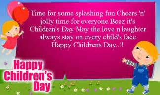 happy children s day 2016 quotes wishes sms messages