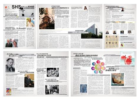 newspaper layout theory 22 best wear your newspaper images on pinterest