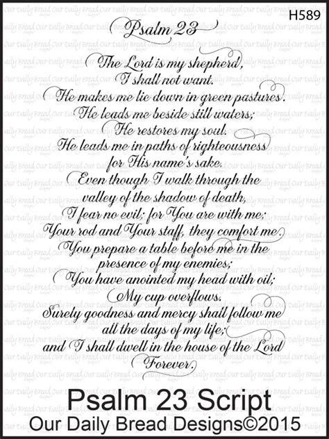 Wonderful Christmas Prayer Song #8: Psalm_23_script_h589.jpg