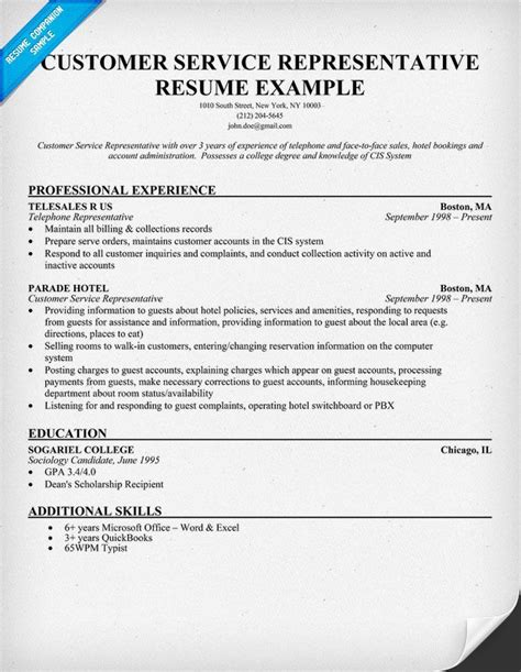 sample resume customer service representative call center skills