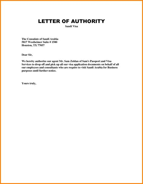 Authorization Letter Email 14 Authorization Letter To Receive Passport Ledger Paper