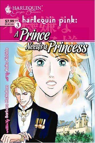 a prince needs a princess a prince needs a princess anime planet