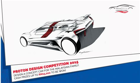 design competition malaysia 2015 proton design competition 2015 winners to be announced