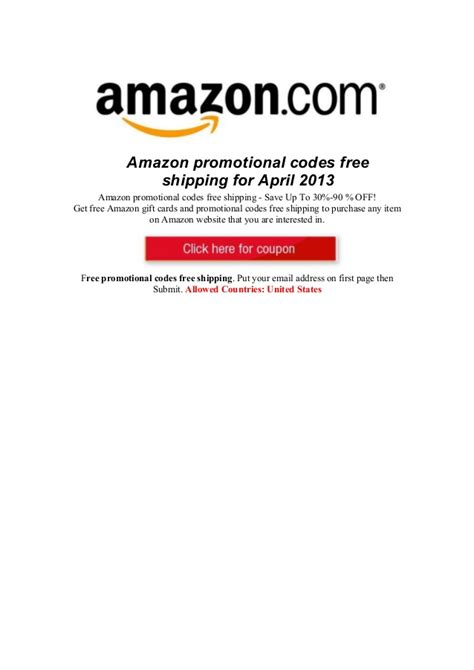 amazon free shipping amazon promotional codes free shipping