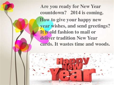 how to make a happy new year card 3 steps to make pageflip digital new year greeting cards