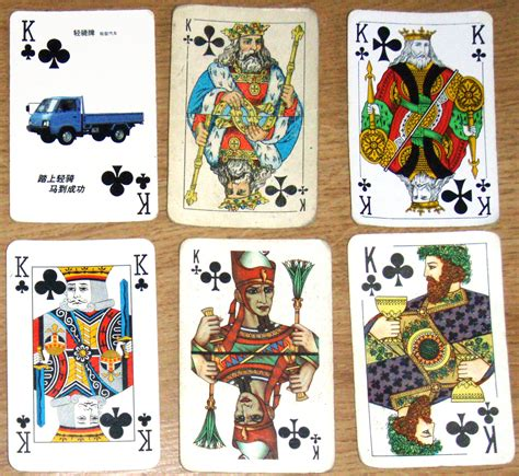 Different Card Designs