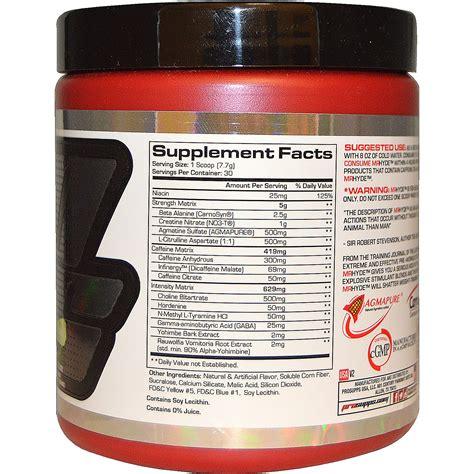 gamma o supplement reviews gamma o pre workout eoua