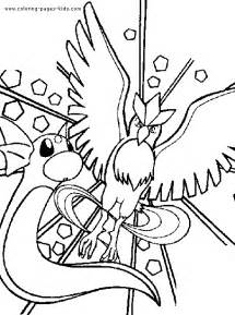 Pok Mon Color Coloring Pages Kids Cartoon Characters Coloring Pages Printable