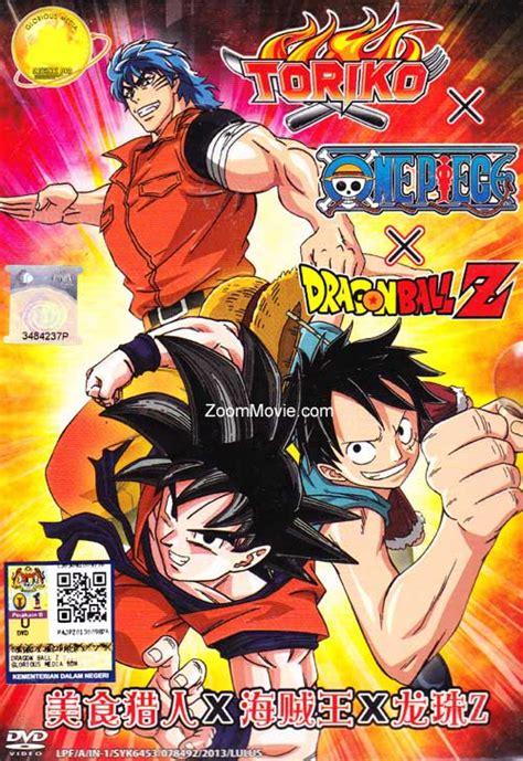 film one piece x toriko x dbz special toriko x one piece x dragon ball z dvd japanese anime
